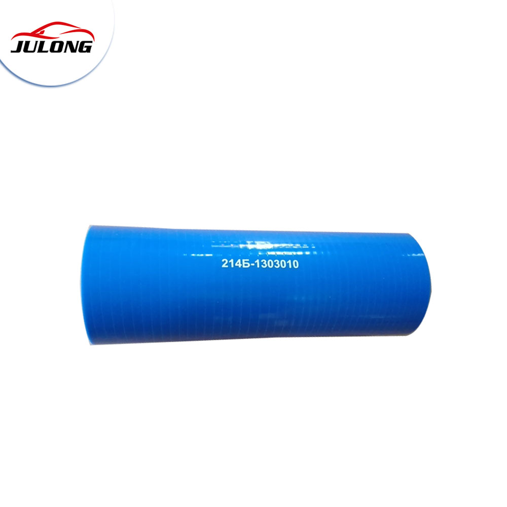 Russian truck silicone hose OEM quality 2146-1303010